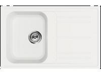 Врезная мойка, оборачиваемая, Белый Smeg LZ791B