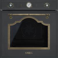 Многофункциональный духовой шкаф с функцией пароувлажнения, 60 см, Антрацит Smeg SF67C1DAO